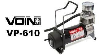VOIN VP-610 — автомобильный компрессор  — видео обзор 130.com.ua