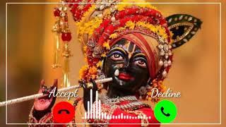 Kali Kamli Wala Mera Yaar Hai Ringtone | Bhakti Ringtone 2021 | New Ringtone 2021 | Krishna Ringtone