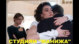 бАХТИЁР КИСМИ 51 BAKHTIYOR part 51
