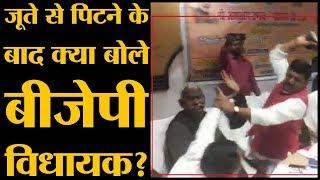 Sant Kabir Nagar में BJP MP Sharad Tripathi ने BJP MLA Rakesh Singh को जूतों से धुन दिया