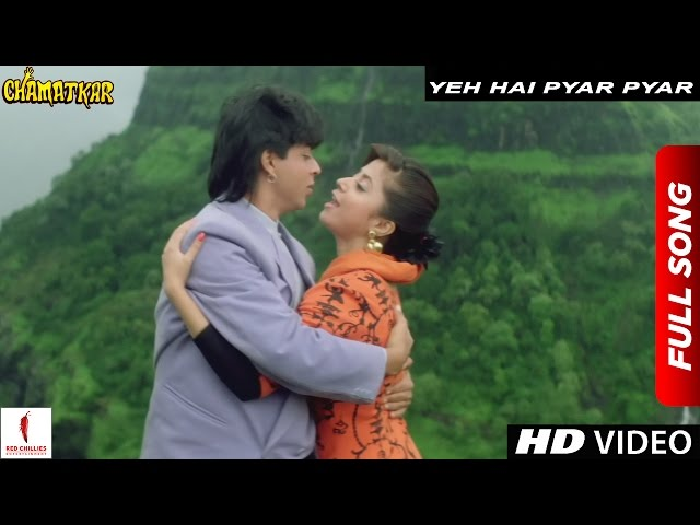 bengali hit songs mp3 free download pagalworld