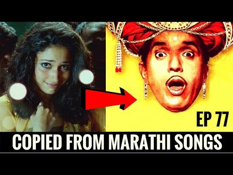 Evergreen Marathi Copied by Others    Maharashtra Day Special   EP 77