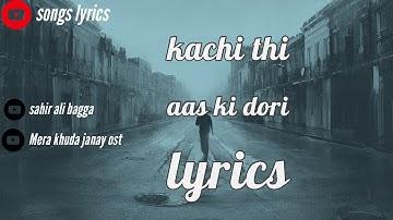 kachi thi aas ki dori | sahir ali bagga | sad song | lyrics | koi dard na janay mera | full ost |
