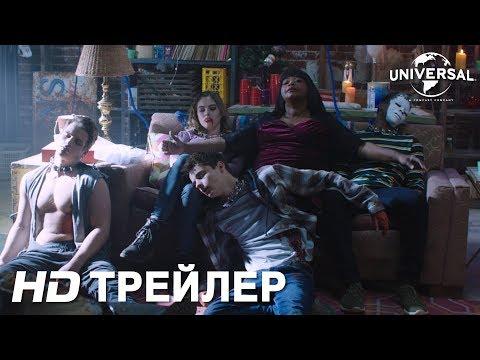 МА | Официальный трейлер | В кино с 13 июня