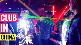 Clubbing in China - Nightclub Disco in Asia