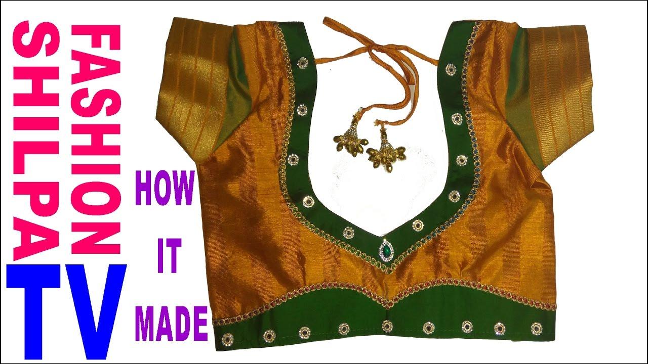How To Make Designer Blouse At Home 40 Designer Bridal Back Neck Blouse Pattern 2017 Stitching Youtube