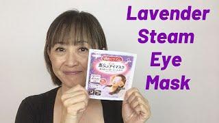 Lavender Steam Eye Mask - Massage Monday #454