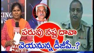 Intelligence DGP Venkateswara Rao To File Defamation Suit On Vijay Sai Reddy || #SuperPrimeTime