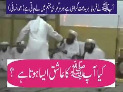 barelvi Safi peer ka masjid main Dance show avi