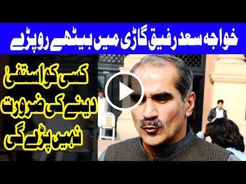 No need for interior minister to resign -  Khawaja Saad - Headlines - 3 PM - 2 October 2017