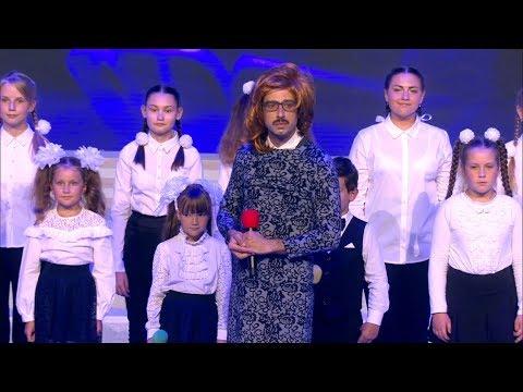 КВН Русская дорога - 2019 Голосящий КиВиН