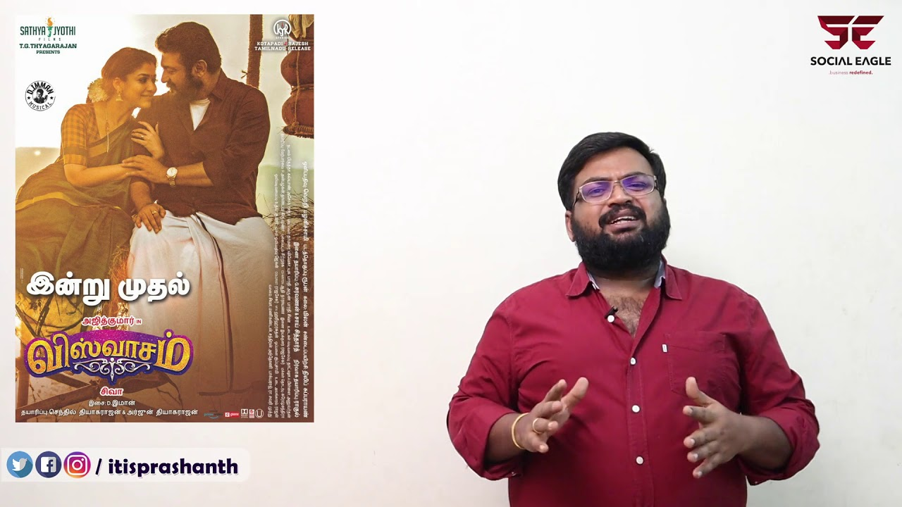 viswasam-review-by-prashanth