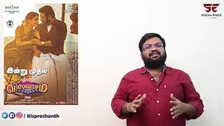Viswasam review by Prashanth