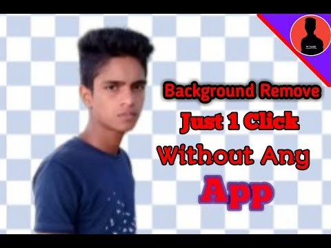 Background Remove Just 1 Click Without Any App | Background Remove Very Easy Way |  Mr TecHBiD
