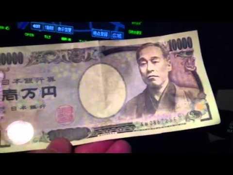 Japan 10 000 Yen Note Youtube