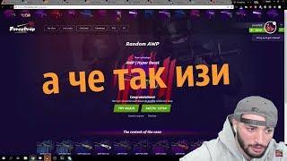 Russia Paver | Разоблачение | ForceDrop