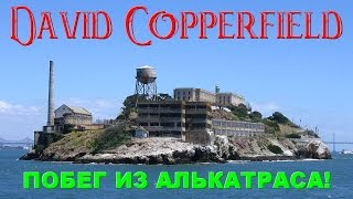 Дэвид Копперфильд - Побег из Алькатраса (1987)