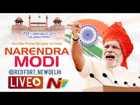 Republic Day Parade LIVE | 70th Indian #RepublicDay Celebrations | Red Fort | New Delhi | NTV