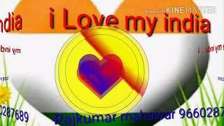 Dj BABA LOVE SONG