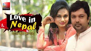 Love in Nepal ।লাভ ইন নেপাল। Eid Special New Bangla Romantic Natok 2021, Joy, Moury Salim