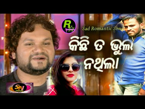 Tamaku Dekhini Kichhi Dina Hela | New Odia Romantic Song | Human Sagar | Rockstardigitalvideo