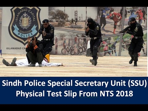 SSU Running Test Result from NTS Online | Sindh Commando Special Security  Unit | NTS Slip |2018