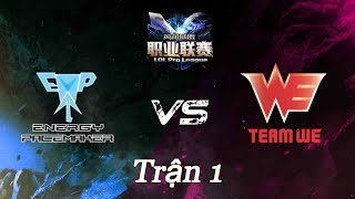 25032016 epa vs we lpl xuan 2016 tran 1