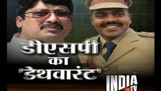In Raja Bhaiya's Kunda, CBI appeals for witnesses thumbnail