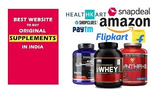 BEST WEBSITE TO BUY ORIGINAL SUPPLEMENT IN INDIA || by FitGuru ||
