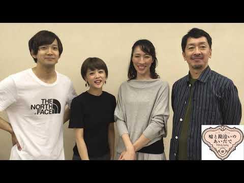 辻本祐樹のまとめサイト - MATOMEDIA(まとMEDIA)