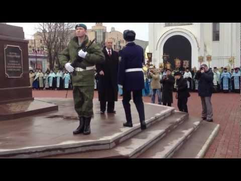 Открытие памятника Георгию Победоносцу в Иванове