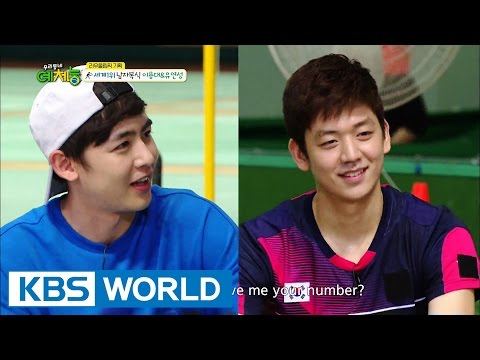 Wishing good luck! 2nd episode, Badminton [Cool Kiz on the Block / 2016.07.19]