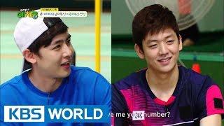 Wishing good luck! 2nd episode, Badminton [Cool Kiz on the Block / 2016.07.19]