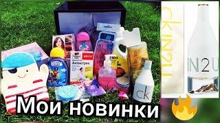 МОИ КОСМЕТИЧЕСКИЕ НОВИНКИ//АРОМАТ Calvin Klein CK IN2U Her♥️ - Видео от Катрин Ка