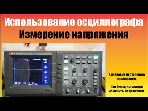 Инструкция К Мультиметру Dt-832 - earthdirection