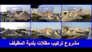 مشاريع مظلات مواقف سيارات pvc-pvdf المغرب-الجزائر-تونس
