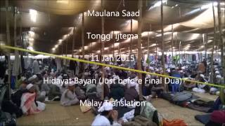 MALAY Maulana Saad Hidayat Bayan Tongi Ijtema Malay Translation 11JAN2015