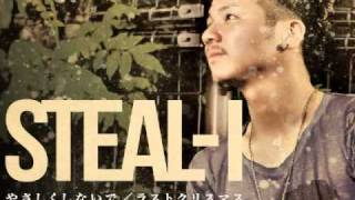 STEAL-I - ラストクリスマス -2015 Ver.-