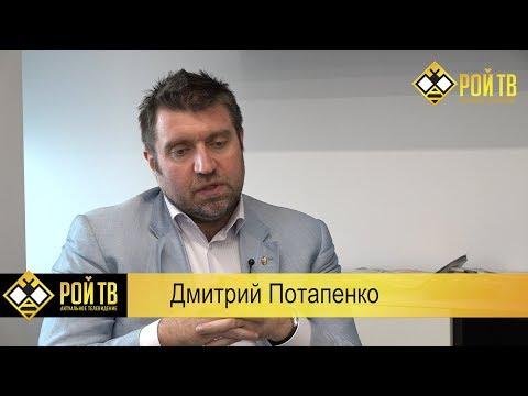 Дмитрий Потапенко: Путин потерял интерес к жизни