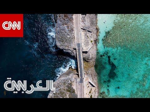 جسر زجاجي يفصل بين محيط وخليج  - نشر قبل 3 ساعة
