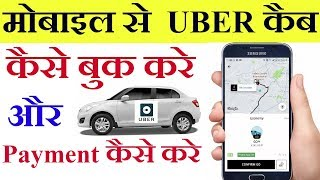 Download lagu How to book Uber cab and how to pay payment | उबेर कैब कैसे बुक करे मोबाइल से जाने |