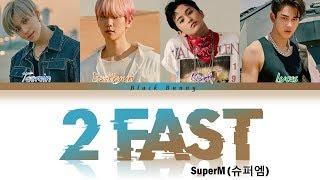 Gambar cover SuperM (슈퍼엠) – 2 Fast (Color Coded Lyrics Han/Rom/Eng/가사)