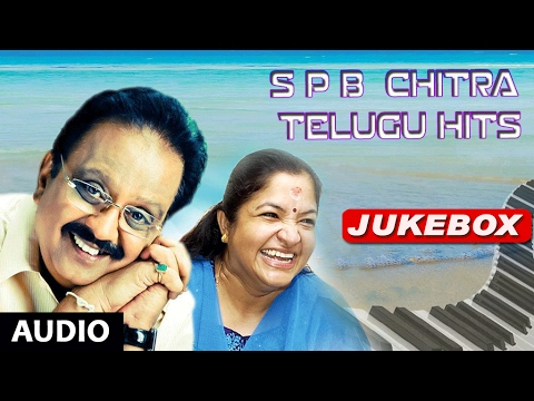 S P B & Chitra Telugu Hits Jukebox   Telugu Hit Songs  