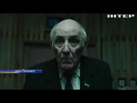 """Серіал """"Чорнобиль"""" взяв три премії Emmy"""