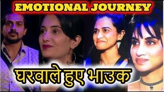#VOTEFORMEGHA |EMOTIONAL JOURNEY OF SAI , SHAMA , SMITA & PUSHKAR| BIGG BOSS MARATHI