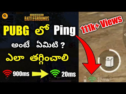 Ping in PUBG
