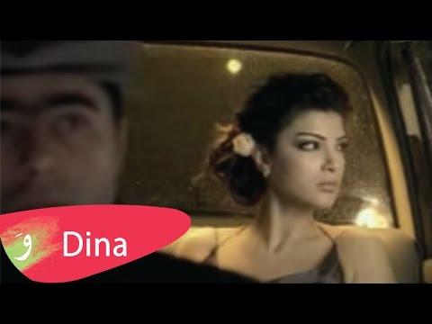 Dina Hayek ليه حنضيع Lei Handi3 Lyrics