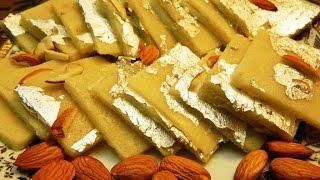 Badam Katli , Badam Burfy/ Almond Fudge Indian Sweet Recipe By Khana Manpasand