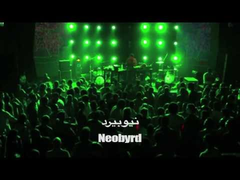 Neobyrd @100LIVE ELECTRONIC MUSIC FESTIVAL 2013 #7