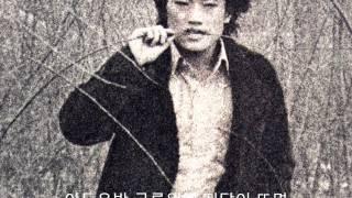 김정호 - 저별과달을.wmv